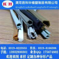 厂家供应 三元乙丙密封条 门窗密封条 塑钢胶条 来图来样加工定制
