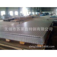 无锡镀锌花纹钢板 镀锌防滑板 热镀锌钢板加工