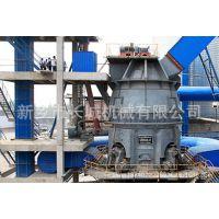 GRMS53.41型矿渣立磨|矿渣粉立磨|水渣立磨-长城机械