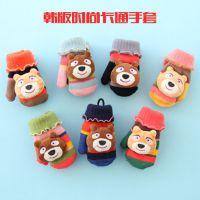 小童加厚卡通手套 冬季新款韩版弹力儿童手套包指保暖手套