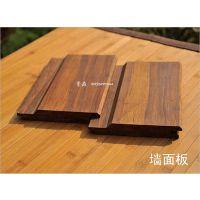 内墙装饰竹板材 12mm竹板现货 外墙装饰竹板材 新型环保竹板材