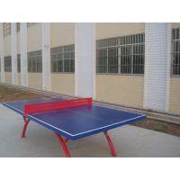 室外乒乓球台 室外SMC乒乓球台 室外乒乓球台价格 SMC乒乓球台