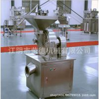 黄豆粉碎机、黄豆用万能粉碎机、荣德机械粉碎机专业制造商