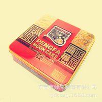 定制2015年款月饼铁盒 正方形三片包装铁盒 潮汕食品公版盒子