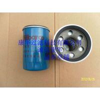 供应加油机滤芯CG-03-C01