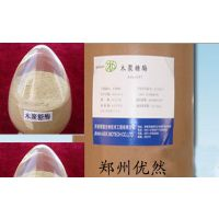 木聚糖酶的价格,食品级木聚糖酶,酶制剂木聚糖酶的生产厂家