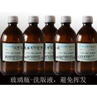 供应兰德梅克LDX-302高效洗版液,高效洗辊水