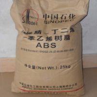 ABS/上海高桥/3513/注塑级/高刚性/高抗冲/用于电子电器外壳