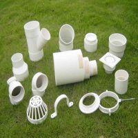 供应天津京通环保塑料pvcu给水管(20*2)pvc硬管直管