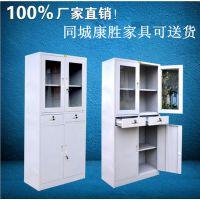 供应KS办公文件柜-简约大气-优质钢制康胜办公文件柜