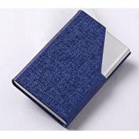 名片盒定制 精品商务卡包定制 不锈钢名片夹 商务礼品定制 无锡礼品
