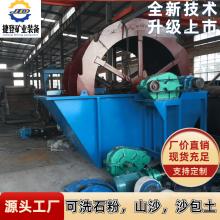 捷登矿业装备大量厂家供应/轮式洗砂机/斗式洗砂机/重介质顺流槽/18170798777