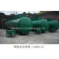 三菱MBR一体化污水处理设备适用于广州城中村生活污水处理