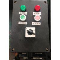 LNC-A2D2K1三防操作柱厂家防水防尘防腐塑料三防操作柱价格