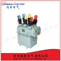 通用电气质量可靠真品实价DW10-10/600户外高压真空断路器