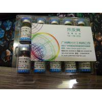 广州亮化化工供应真菌毒素标准品-白僵菌素标准品,cas:26048-05-5,规格:1mg,