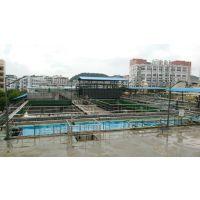 东莞沙田化工工业,含油废水处理工程