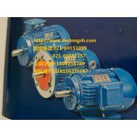 ye2系列高效率三相异步电动机-YE2-180M-4