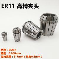 ER11筒夹夹头 ER11弹簧夹头唆咀 雕刻机 3-7mm HSYABC 华晟