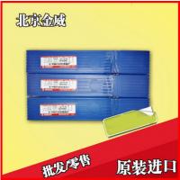 原装正品北京金威 A107/E308-16不锈钢焊条