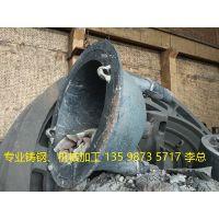 供应加工定制渣灌、渣包、渣盆的厂家新乡联谊铸钢