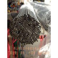 304不锈钢毛细管规格2*0.6精密管价格