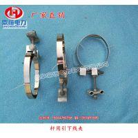 鼎恒电力厂家供应OPGW光缆杆用引下线夹 1.2米201钢带抱箍固定夹具