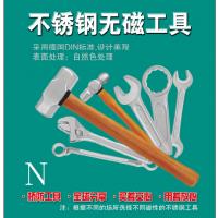 供应天津桥防(CNFB)不锈钢一字螺丝刀