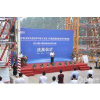 九路泊车为江苏大丰建设中国垂直循环立体停车场