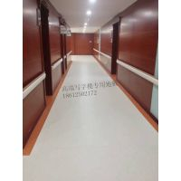 办公室用PVC地胶 商场专用地胶 办公室用地胶价格