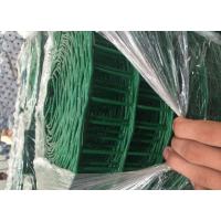硬胶绿色隔离铁丝网@烟台硬胶绿色隔离铁丝网@硬胶绿色隔离铁丝网价格