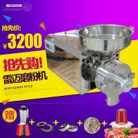 雷迈不锈钢五谷杂杂粮磨粉机 商用五谷杂粮磨粉机特惠进行中