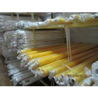 DPP110目陶瓷丝印网纱,印刷网纱,丝印网布