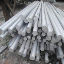 2024铝棒 国标2024-t4六角铝棒 高硬度耐腐蚀合金铝圆棒批发
