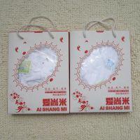 供应2014新款春装新生儿礼盒多件套纯棉宝宝套装婴儿礼盒套装批发