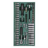 世达SATA 工具托组套-66件6.3MM系列套筒 09901