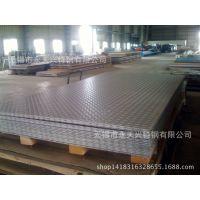 批发花纹板 零售花纹板 江苏无锡Q345B花纹板供应 热镀锌板加工
