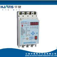 HDKM1L系列智能剩余电流动作断路器 断路器接受订制价格面议