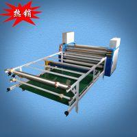 厂家供应630-1200热升华滚筒印花机 热转印设备 滚筒升华印花机