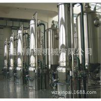 提取浓缩罐,污水处理专用蒸发器.三效废水蒸发设备,
