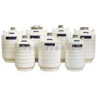 YDS-30-125液氮罐贮存型II、金凤液氮罐、液氮容器YDS-30-125