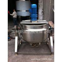 供应夹层锅,立式夹层锅,克倾式夹层锅