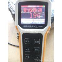 通讯检测仪器 电缆故障测试仪通信电缆故障测距仪 电缆断点测试仪