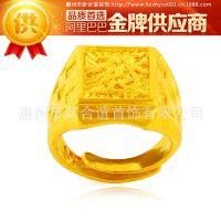 黄铜镀金 仿24K黄金发字男士戒指 开口调大小 仿黄金首饰批发