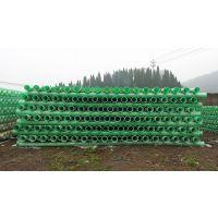 重庆玻璃钢夹砂管厂家(D-150/8)