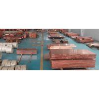 专业加工定制各种优质环保紫铜板 紫铜板带 咬板 厂家批发