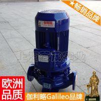生活热水泵 东莞热水泵 irg热水管道泵 主打