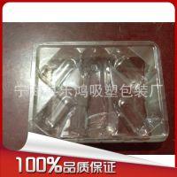 全新料PVC透明塑料泡壳吸塑 批发定制 宁波地区厂家