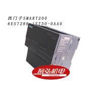 供应西门子CPU ST30 6ES7288-1ST30-0AA0 18 DI24V DC 12 DO