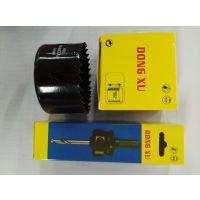 双金属M42消防管道专用加深开孔器,木板塑料铁皮板材打取孔配件